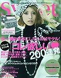 sweet (スウィート) 2009年 11月号 [雑誌]