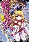 戦国妖狐 16 (BLADE COMICS)