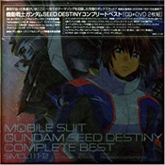 �@����m�K���_�� SEED DESTINY COMPLETE BEST