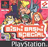 Bishi Bashi Special - Value Series (PS)