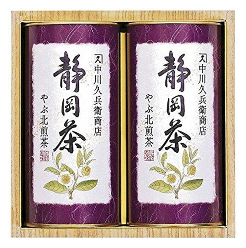 th-raffin-shizuoka-assorti-asb-30-f176-02