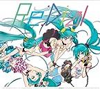 初音ミク 「Re:Dial」 (期間限定盤:特典DVD付き)