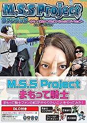 M.S.S Projectファンブック コラボスペシャルエディション