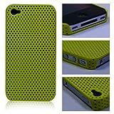 iPhone  4  ケース ハードプラスチック  イエロー 液晶保護フィルム   USB充電ケーブル付 送料無料