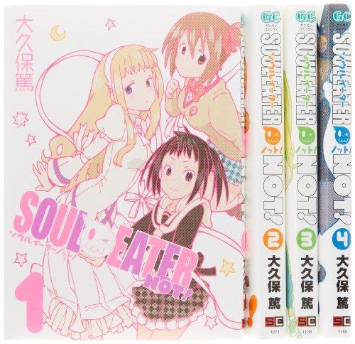 ソウルイーターノット! コミック 1-4巻セット (ガンガンコミックス)