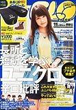 Samurai ELO (サムライ イーエルオー) 2013年 11月号 [雑誌]