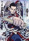 ゴールデンカムイ 7 (ヤングジャンプコミックス)