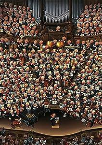 Orchestra 2000 piece puzzle