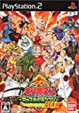 Kinnikuman Muscle Grand Prix Max [Japan Import]