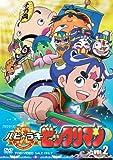 祝(ハピ☆ラキ)!ビックリマン VOL.2[DVD]