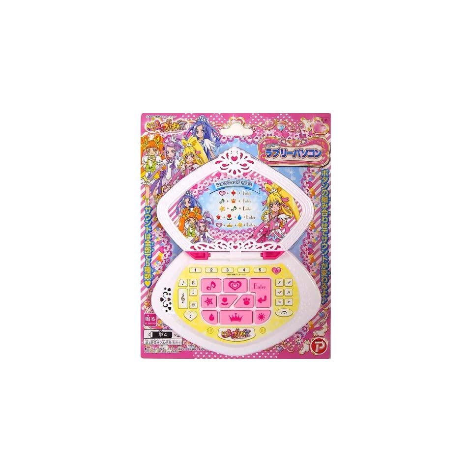 Pounding Precure Happy Lovely personal computer (japan import)