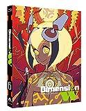 Dimension Wのアニメ画像