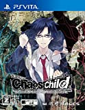 CHAOS;CHILD - PS Vita