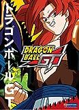 echange, troc Dragon Ball Gt 11-15 [Import USA Zone 1]