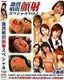 ZSSD-07 顔射スペシャル 2 DVD