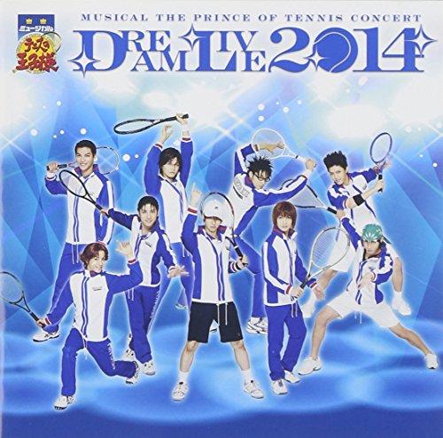 ミュージカル「テニスの王子様」コンサート Dream Live 2014