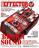 The EFFECTOR BOOK Vol.26 (シンコー・ミュージックMOOK)
