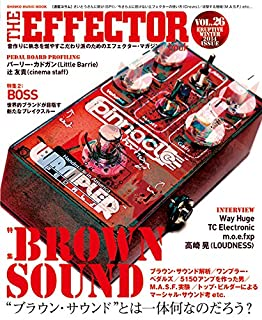 The EFFECTOR BOOK Vol.26 (���󥳡����ߥ塼���å�MOOK)