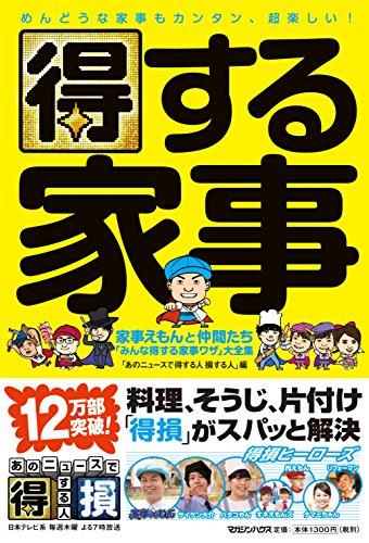 http://macaro-ni.jp/32760