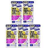 【セット品】DHC 醗酵黒セサミン+ビューティ 20日分 120粒 SS 5袋セット