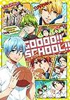 GOOOO!! SCHOOL!! [黒バスアンソロジー] (mimi.comics) (mimi comics)