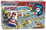 マリオカート7 スーパーサウンドレーシングゲーム