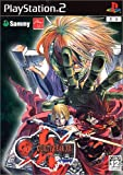 GUILTY GEAR XX #RELOAD (Playstation2)