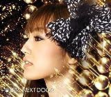 運命のしずく~Destiny\'s star~ / 星空計画(DVD付)【ジャケットA】
