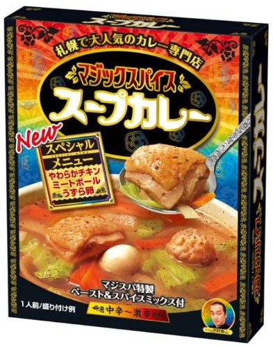 Magic spice soup curry special menu 307 g