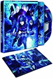 Ghost In The Shell La Nueva Película Bluray [Blu-ray]