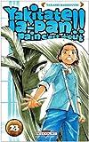 echange, troc Takashi Hashiguchi - Yakitate Ja-Pan !!, Tome 23 :