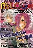 B's-LOG (ビーズログ) 2010年 02月号 [雑誌]