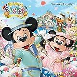 東京ディズニーシー(R) ディズニー・イースター