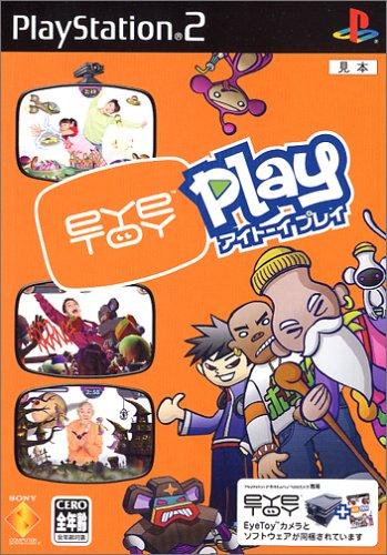 EyeToy: Play