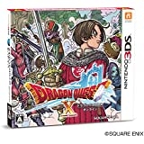 DRAGON QUEST X ONLINE [3DS]