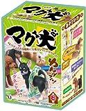 マグ犬 BOX