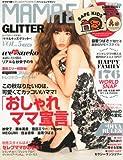 MAMA&KIDS GLITTER (ママアンドキッズ グリッター) Vol.5 2012年 11月号
