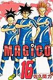 MAGiCO(16) (ライバルKC)