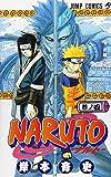 Naruto, Vol. 4 (Japanese Edition)