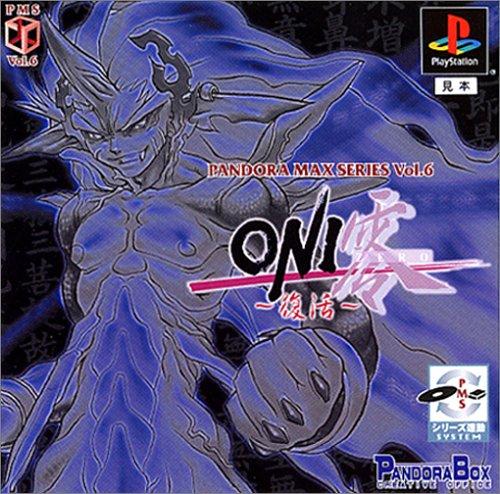 ONI�������(������)����