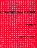 Intermediate Chinese Reader: Part II
