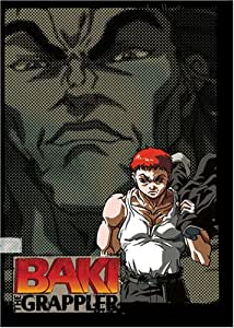 Baki the Grappler:: Season 1 Box Set