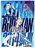 DEEN at 武道館 2014 LIVE JOY SPECIAL(完全生産限定盤) [DVD]