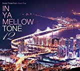 IN YA MELLOW TONE 12 ランキングお取り寄せ