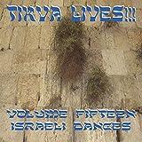 Israeli Couple Dance