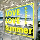 ケツメイシ LOVE_LOVE_Summer