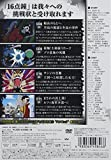 ONE PIECE ワンピース 14thシーズン マリンフォード編 piece.13 [DVD]