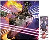 【Amazon.co.jp限定】劇場版「宇宙戦艦ヤマト2199 星巡る方舟」 アートキャンバス(タイプA)付 前売券