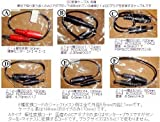 ACアダプタ用DCプラグサイズ変換コード 【D】電圧区分3