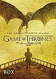 ゲーム・オブ・スローンズ 第五章: 竜との舞踏 DVD コンプリート・ボックス (5枚組) -